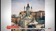 Київ - найдешевша столиця Європи для туристів