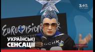Самый раздутый скандал: как Россия впервые устроила политическое наступление на украинского артиста