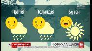 """Существует ли рецепт счастья """"по-украински"""" - психотерапевт Олег Чабан"""