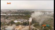 Херсонці другий місяць страждають від диму асфальтового заводу
