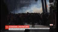 В Греции начались первые столкновения с сирийскими мигрантами