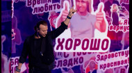 Олег Винник – Наталя-Наталі. Ніч суперхітів
