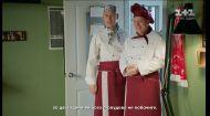 Кухня 2 сезон 22 серія