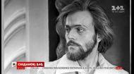 Помер радянський актор і секс-символ 80-х Андрій Харитонов