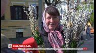 Як українці проводять Страсний тиждень - опитування Сніданку