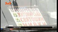 У столиці водій приміського автобуса виштовхав дитину з інвалідністю з маршрутки