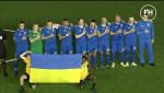 Украина - Румыния. Полный матч