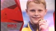 Як живе наймолодший чемпіон ЄвропиОлексій Середа