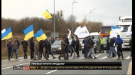 Украиной прокатилась масштабная забастовка аграриев