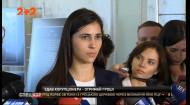 Сдай коррупционера - получи вознаграждение: Рада приняла закон о разоблачителях коррупции