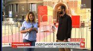 Чим здивують організатори Одеського міжнародного кінофестивалю цьогоріч