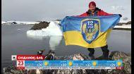 Здолав шлях із Донбасу до Антарктиди: неймовірна історія одного синьо-жовтого прапора