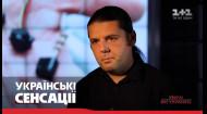 Як убезпечити себе від атаки хакерів – поради експерта з інформаційної безпеки