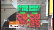 """Що буде з цінами на продукти і доларом – дивіться 27 січня у програмі """"Гроші"""""""