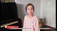 Наймолодша ведуча Сніданку з 1+1 Фрося читає вірш Ліни Костенко
