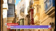 Мій путівник. Мальта – які секрети ховають вулиці Валлетти