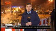 Ремонт теплотраси в Києві та коли відновлять рух транспорту в столиці
