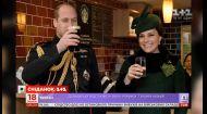 Як королівське подружжя святкувало День святого Патрика