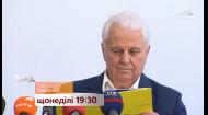 Навіщо українським президентам манікюрні салони – дивись у ТСН. Тиждень на 1+1