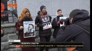 Біля офісу президента зібрався мітинг на підтримку затриманих у справі вбивства Шеремета