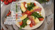 Салат з динею та салямі - рецепти Сенічкіна