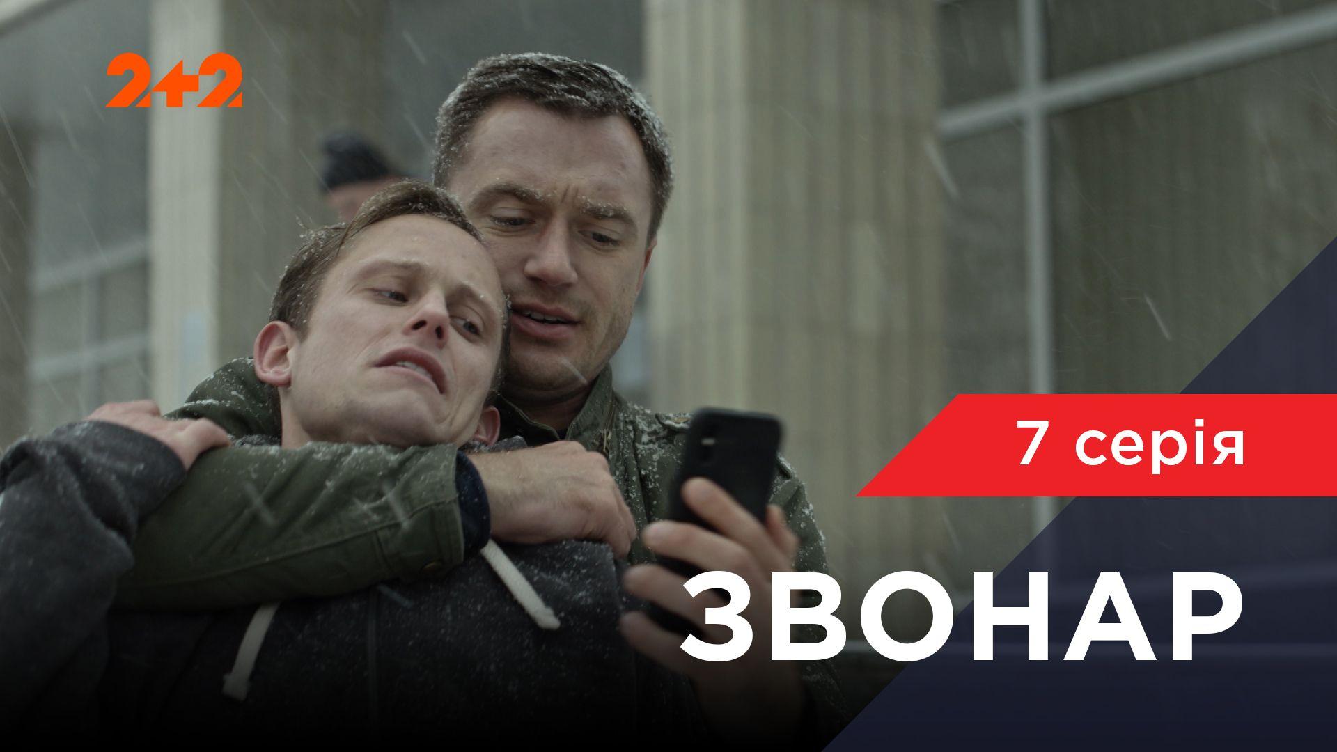 интерны смотреть онлайн ютуб все серии украина Tonkino Domru