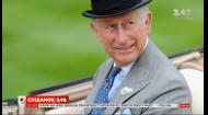 Сини зворушливо привітали принца Чарльза з 71-річчям