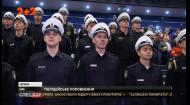 Патрульна поліція випустила зі своєї академії сімдесят шість нових поліцейських