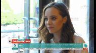 Ірина Кудашова про свої хобі та хвилюючі моменти під час зйомок серіалу Школа - Телесніданок
