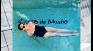 Марія Єфросиніна розповіла про сімейний відпочинок у Мексиці