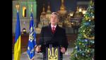 Віктор Ющенко привітав українців з настанням 2008-го року