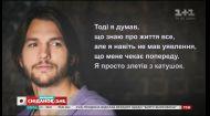 Романтик і максималіст - Зіркова історія Ештона Кутчера