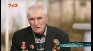 Як Сталін знущався над чорносорочниками та чому солдатам видавали одяг небіжчиків