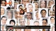Чому у Сан-Франциско заборонили використовувати технологію розпізнавання облич