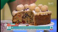 """Британський шеф-кухар Люсі Варнава приготувала """"Мамин торт"""" у студії Сніданку"""