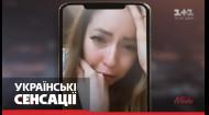 Роковая вечеринка российской блогерки Екатерины Диденко: погибли ее муж и двое друзей