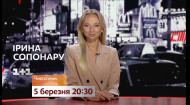Новый сезон Чисто NEWS с новыми ведущими – 5 марта на 1+1
