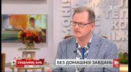 Чи можна зменшити кількість домашніх завдань для школярів - коментує освітній омбудсмен Сергій Горбачов