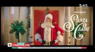 """Світлана Тарабарова """"Падає сніг"""", Кеті Перрі """"Cozy Little Christmas"""" – музичні прем'єри"""
