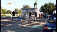 В Харькове платный проезд к общественному пляжу превратился в настоящее противостояние