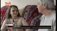 На Львівщині школярка випадково знайшла 150 тисяч гривень і повернула їх власнику
