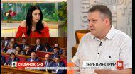 Олексій Кошель: чи можливий розпуск Верховної Ради