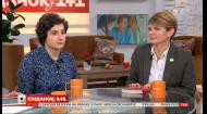 Що має змінити законопроєкт про лікування підлітків: Лада Булах та  Яна Панфілова