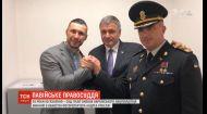 Суд Італії на 24 роки ув'язнив українського нацгвардійця Віталія Марківа