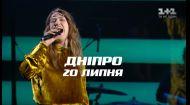 """Кастинг ювілейного 10 сезону """"Голосу країни"""" - у липні в Дніпрі та Одесі"""