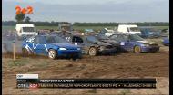 У Польщі організували перші перегони на розтрощених авто