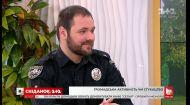 Громадська активність чи стукацтво: коли варто звертатись до поліції