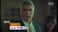 Нові серії, нові випробування - дивись серіал Наречена зі Стамбула на 1+1