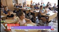 Населення України за рік знизилось на 230 000 - Економічні новини