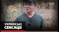 Чем занимается после отставки экс-нардеп Олег Ляшко